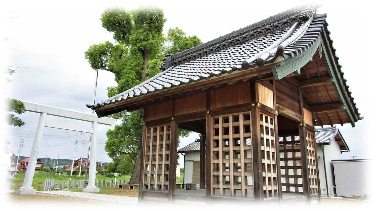 f:id:owari-nagoya55:20200616093220j:plain