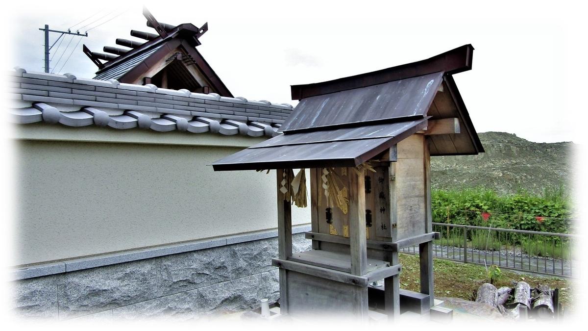 f:id:owari-nagoya55:20200616093327j:plain