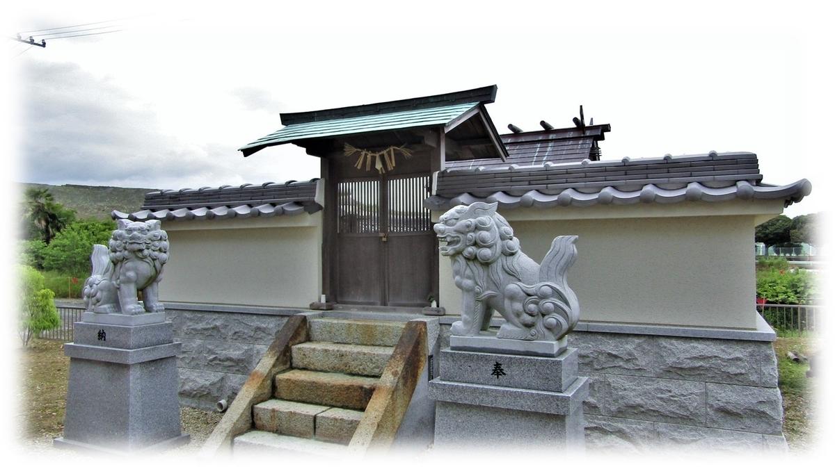 f:id:owari-nagoya55:20200616093358j:plain