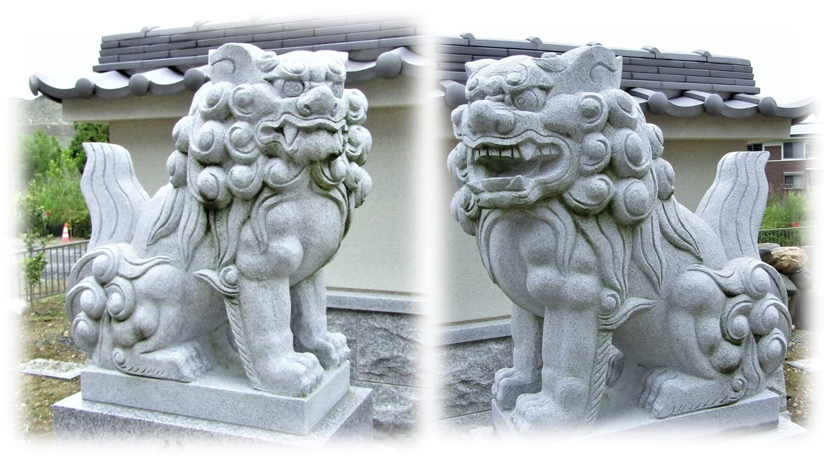 f:id:owari-nagoya55:20200616093418j:plain