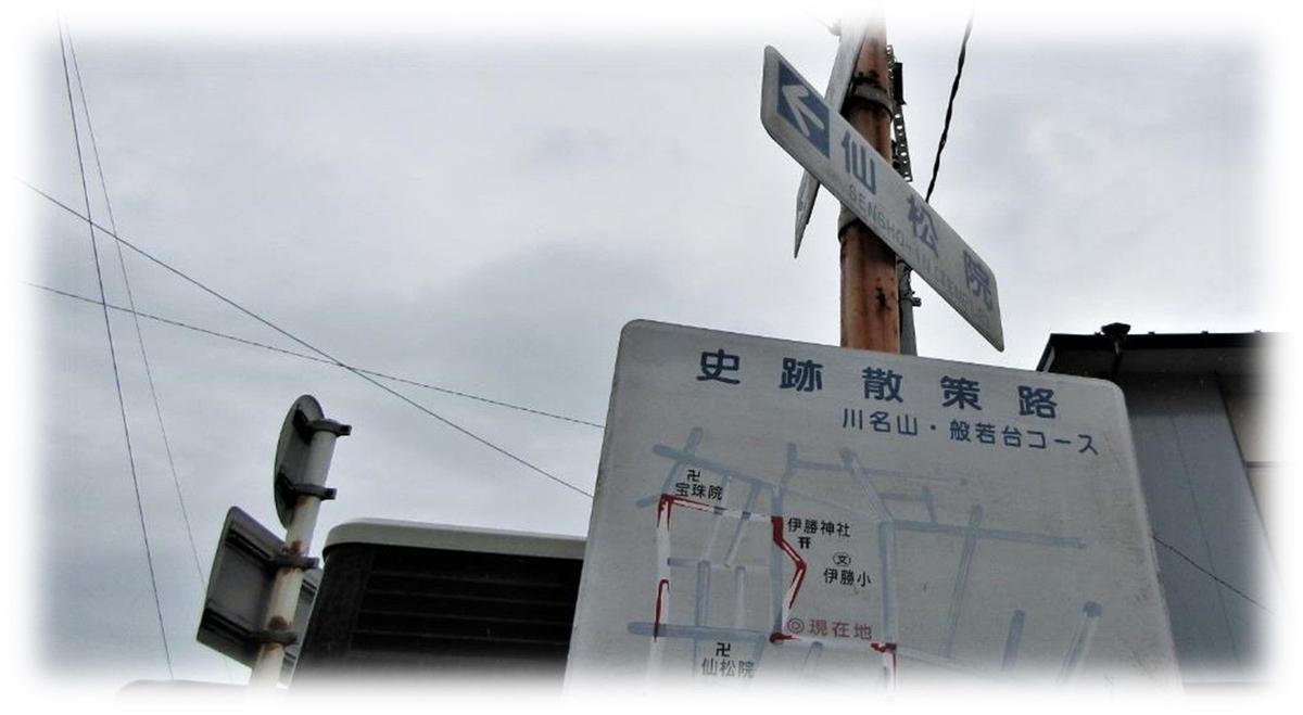 f:id:owari-nagoya55:20200618173359j:plain