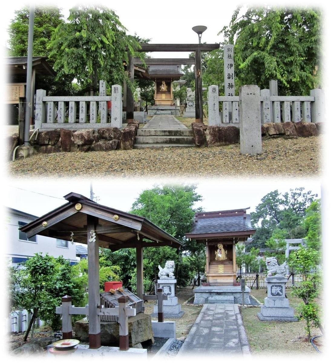 f:id:owari-nagoya55:20200618173754j:plain