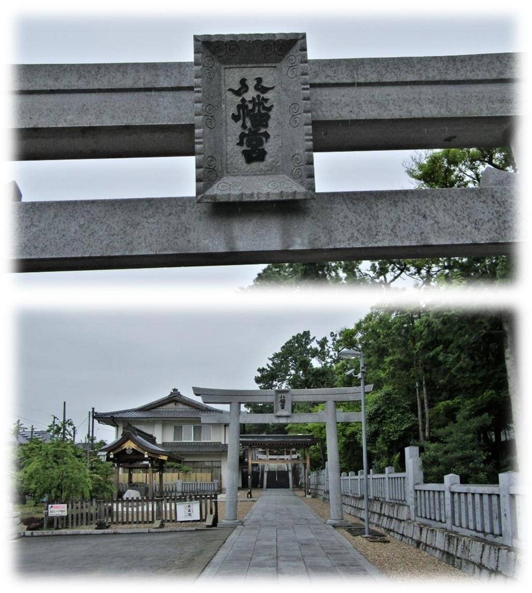 f:id:owari-nagoya55:20200618173926j:plain