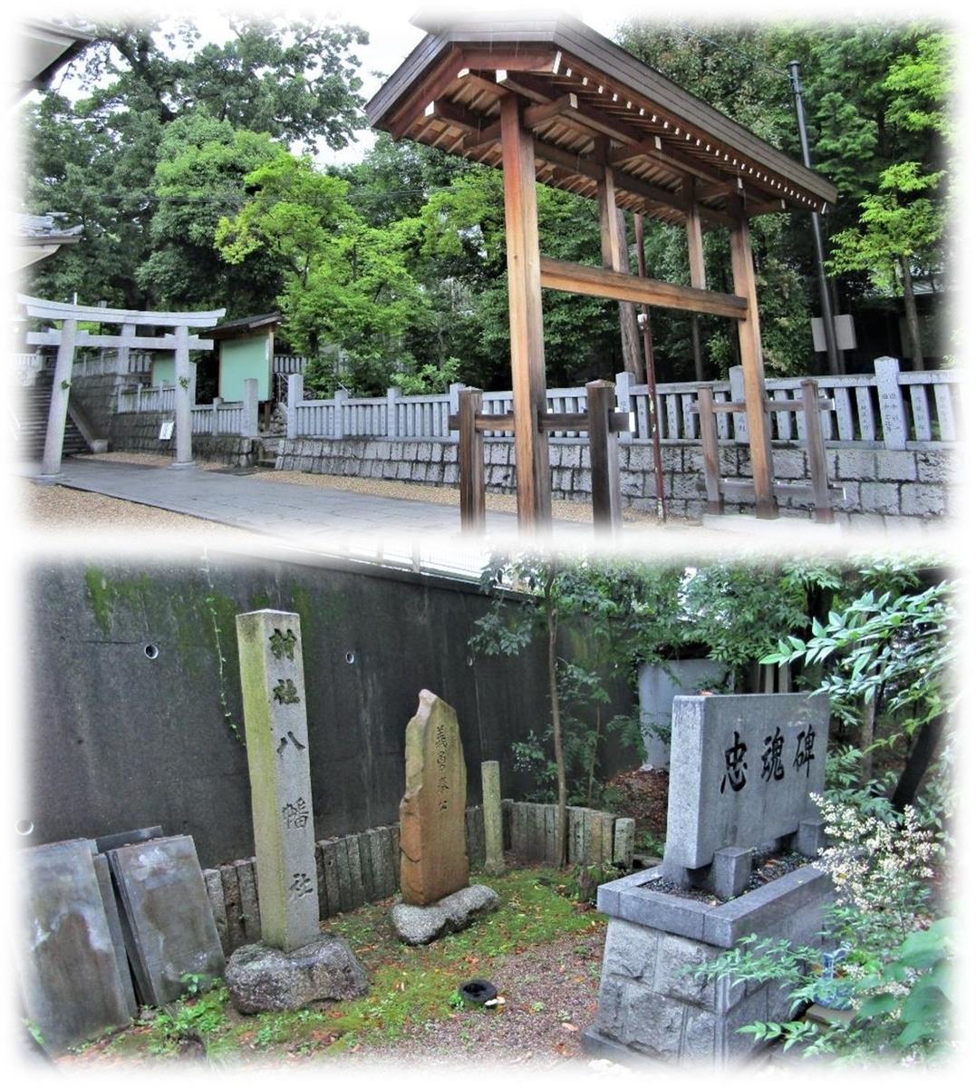 f:id:owari-nagoya55:20200618173952j:plain