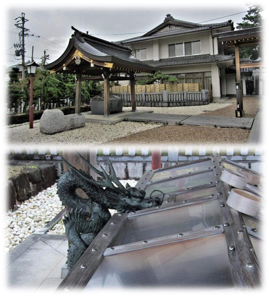 f:id:owari-nagoya55:20200618174140j:plain