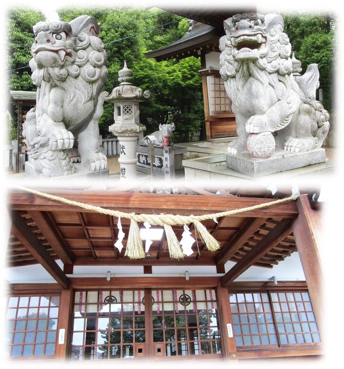 f:id:owari-nagoya55:20200618174503j:plain