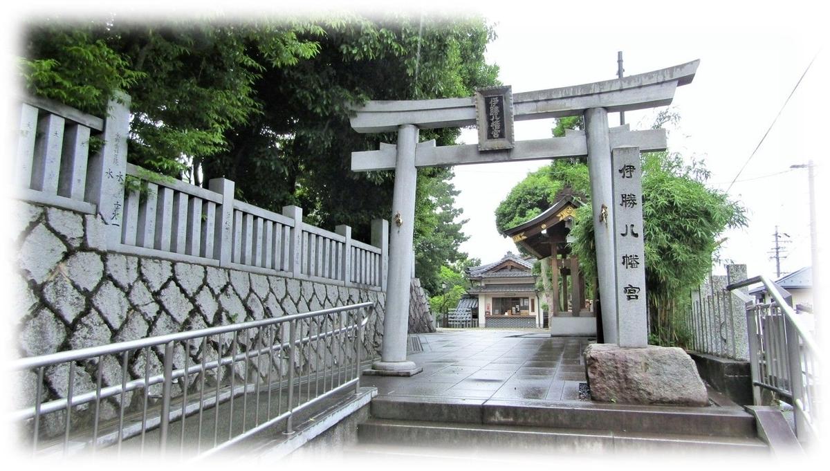 f:id:owari-nagoya55:20200618174707j:plain