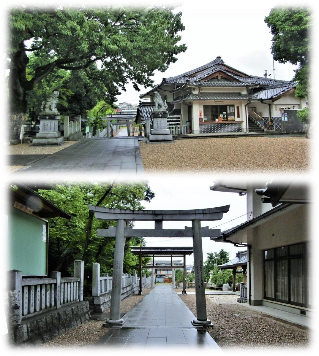 f:id:owari-nagoya55:20200618174727j:plain