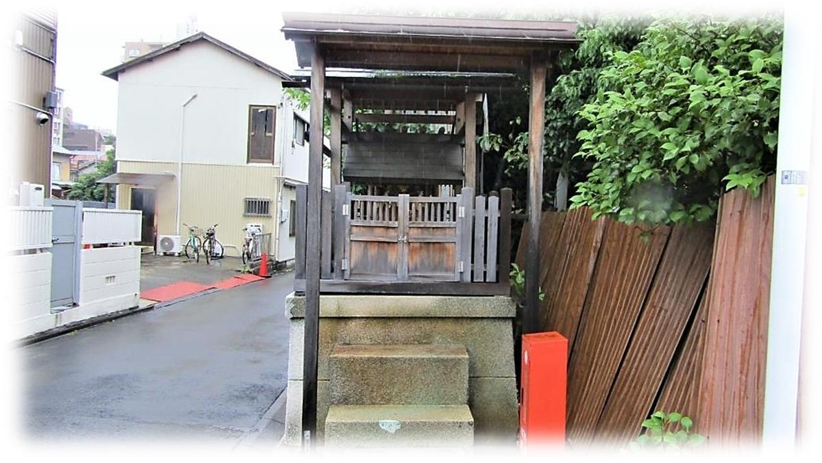f:id:owari-nagoya55:20200620142446j:plain
