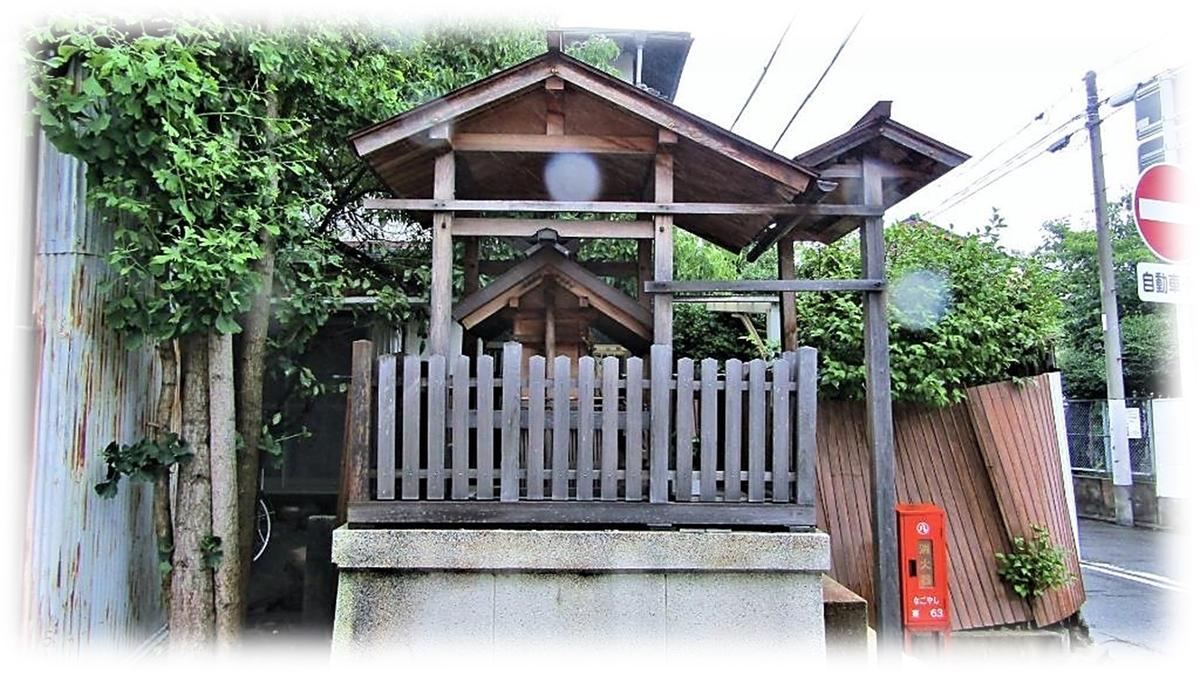 f:id:owari-nagoya55:20200620142534j:plain