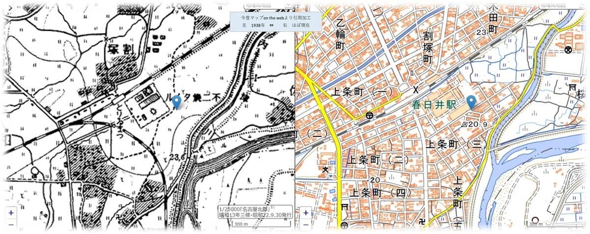 f:id:owari-nagoya55:20200621201541j:plain