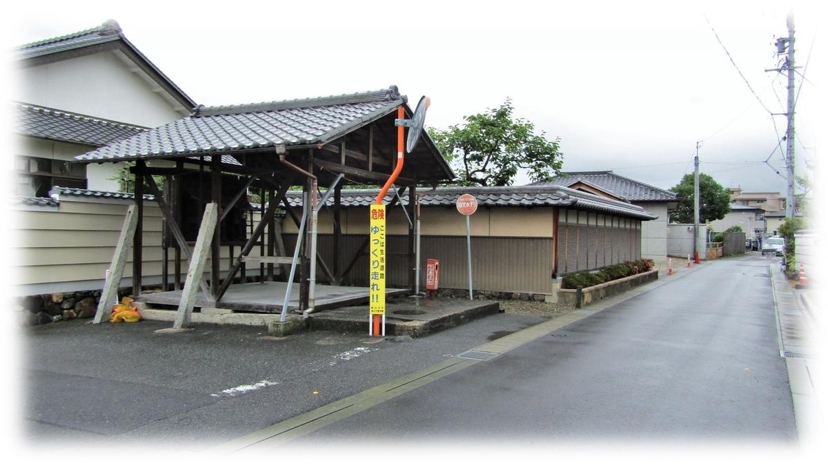 f:id:owari-nagoya55:20200624174524j:plain