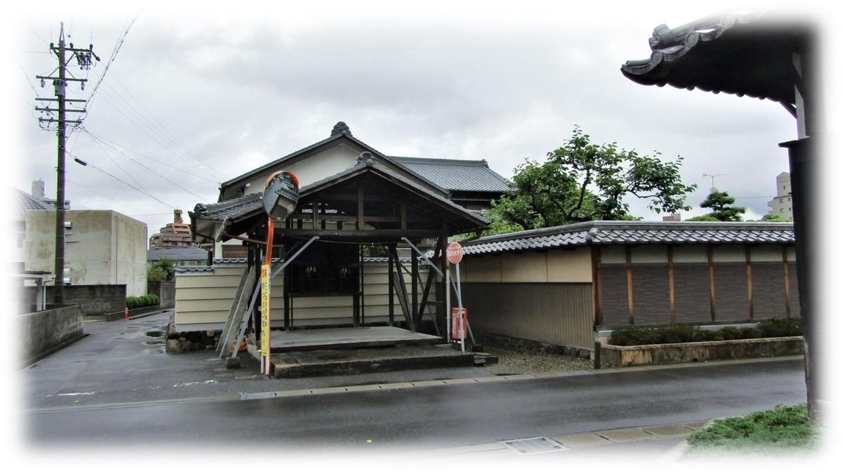 f:id:owari-nagoya55:20200624174544j:plain