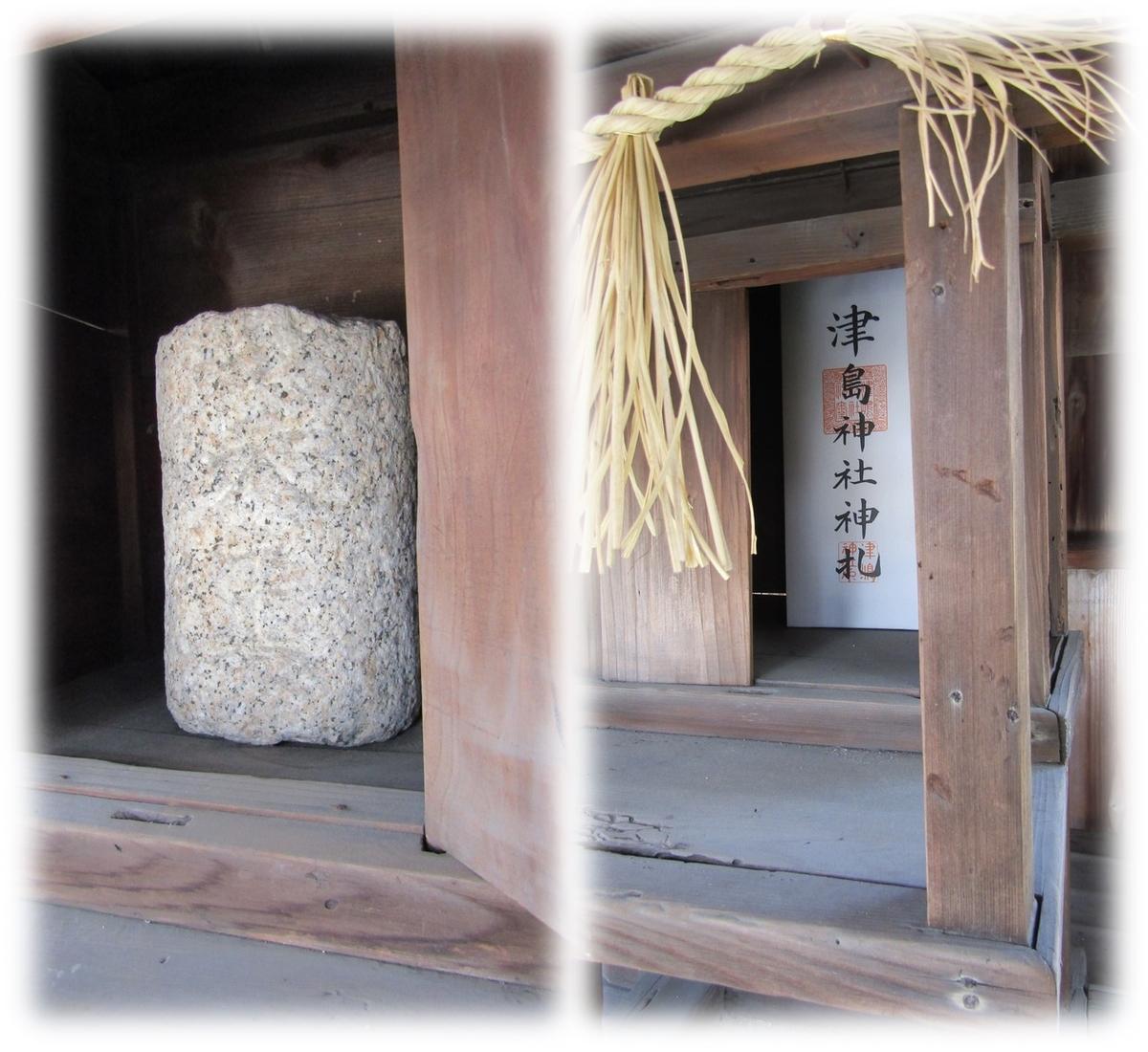 f:id:owari-nagoya55:20200624174641j:plain