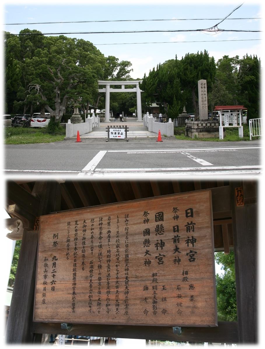 f:id:owari-nagoya55:20200628230338j:plain