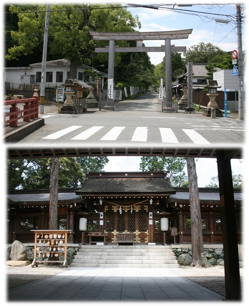 f:id:owari-nagoya55:20200628230413j:plain