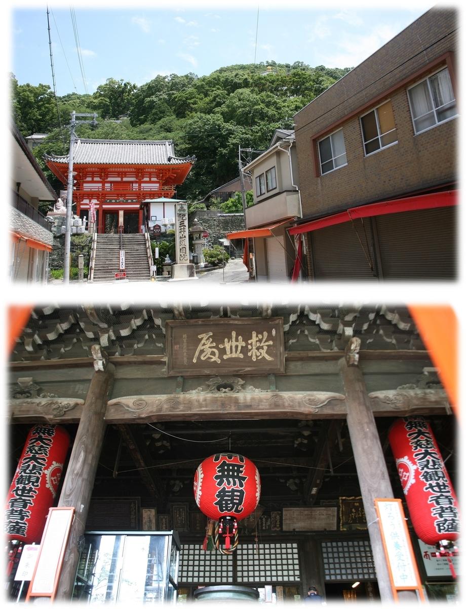 f:id:owari-nagoya55:20200628230522j:plain