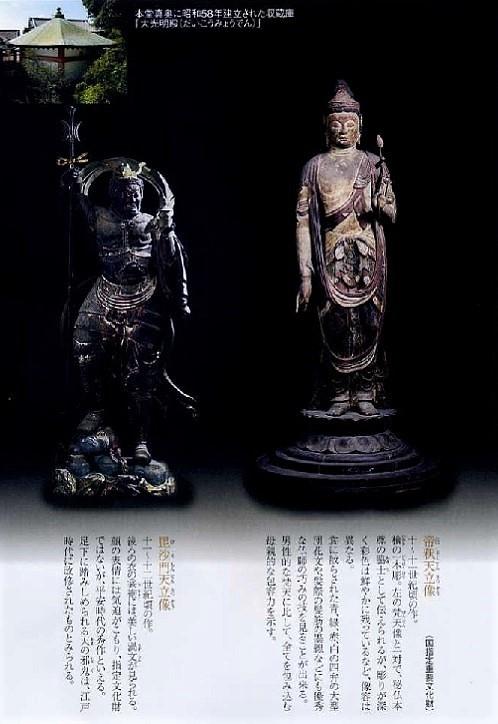 f:id:owari-nagoya55:20200628230617j:plain