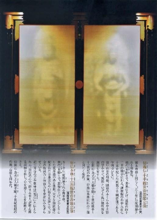 f:id:owari-nagoya55:20200628230639j:plain