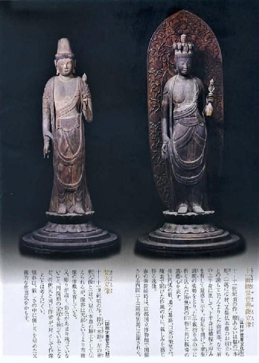 f:id:owari-nagoya55:20200628230703j:plain