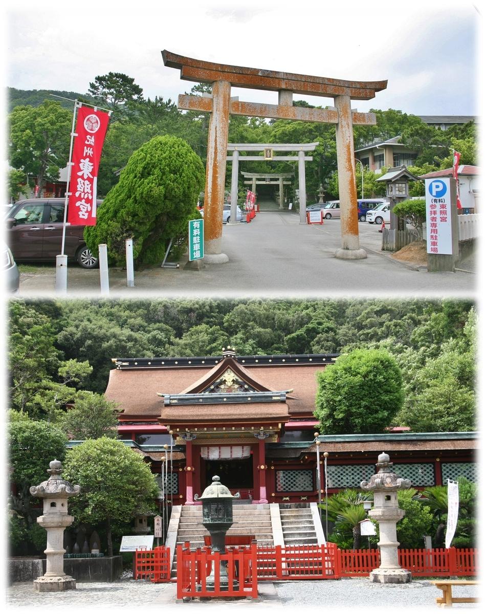 f:id:owari-nagoya55:20200628230723j:plain