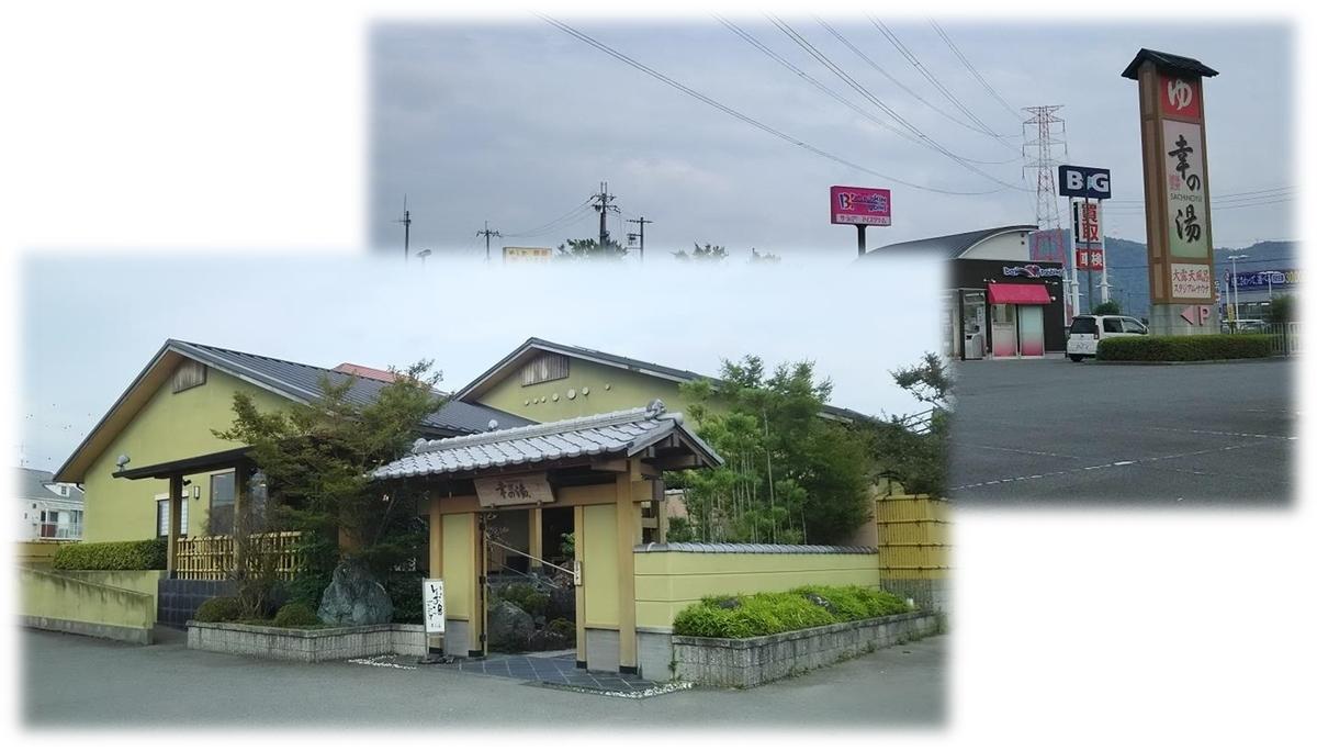 f:id:owari-nagoya55:20200628230751j:plain