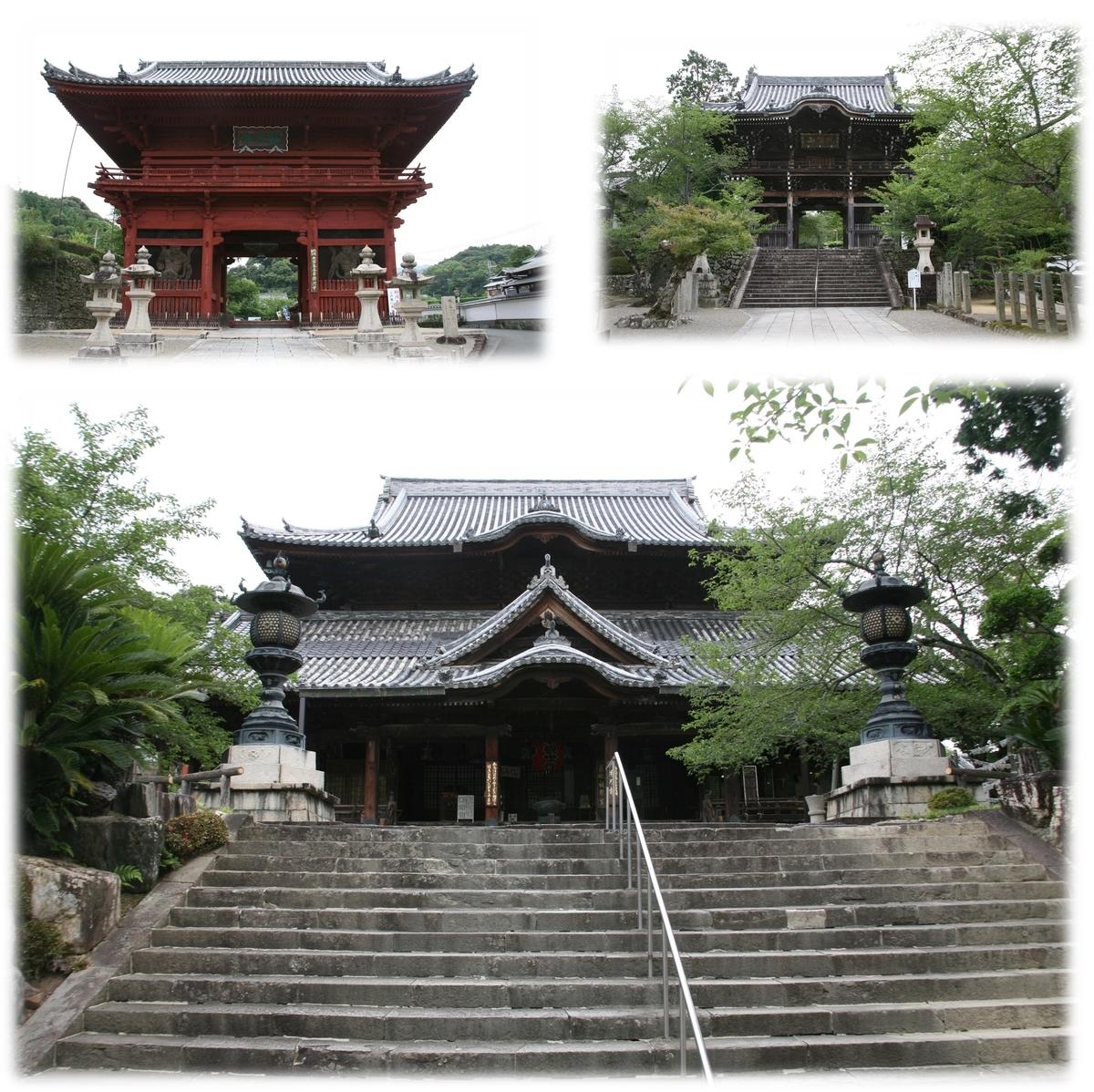 f:id:owari-nagoya55:20200628230923j:plain