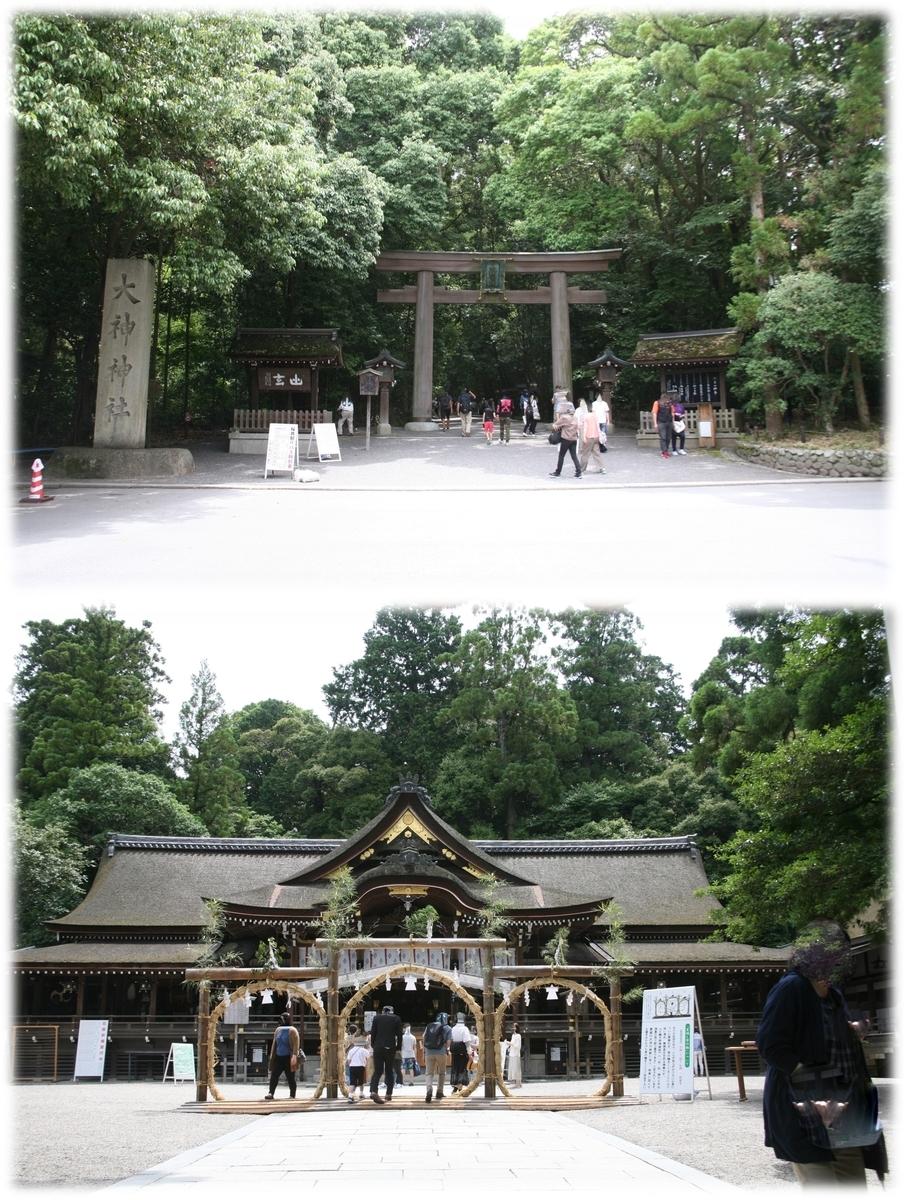 f:id:owari-nagoya55:20200628230951j:plain