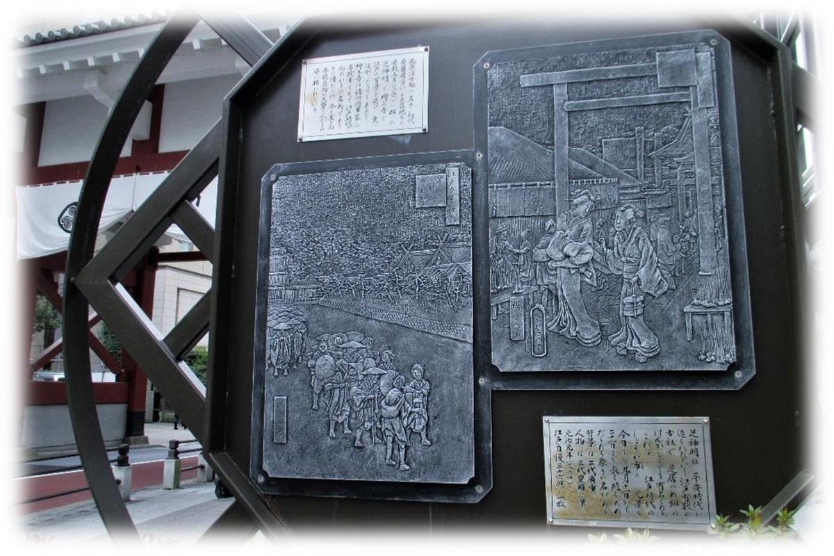f:id:owari-nagoya55:20200629205337j:plain