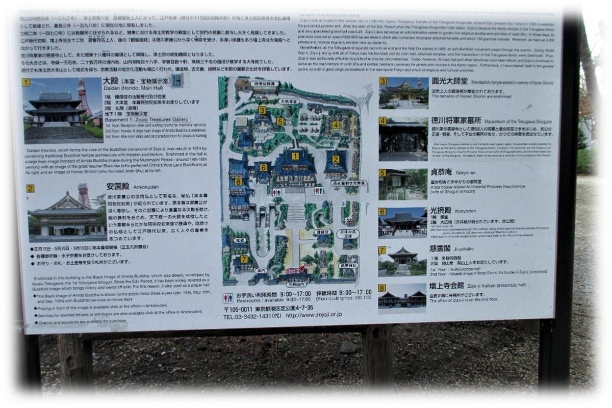 f:id:owari-nagoya55:20200629205500j:plain