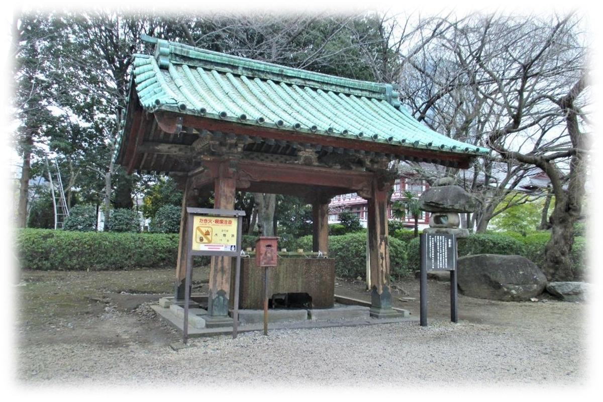 f:id:owari-nagoya55:20200629205522j:plain
