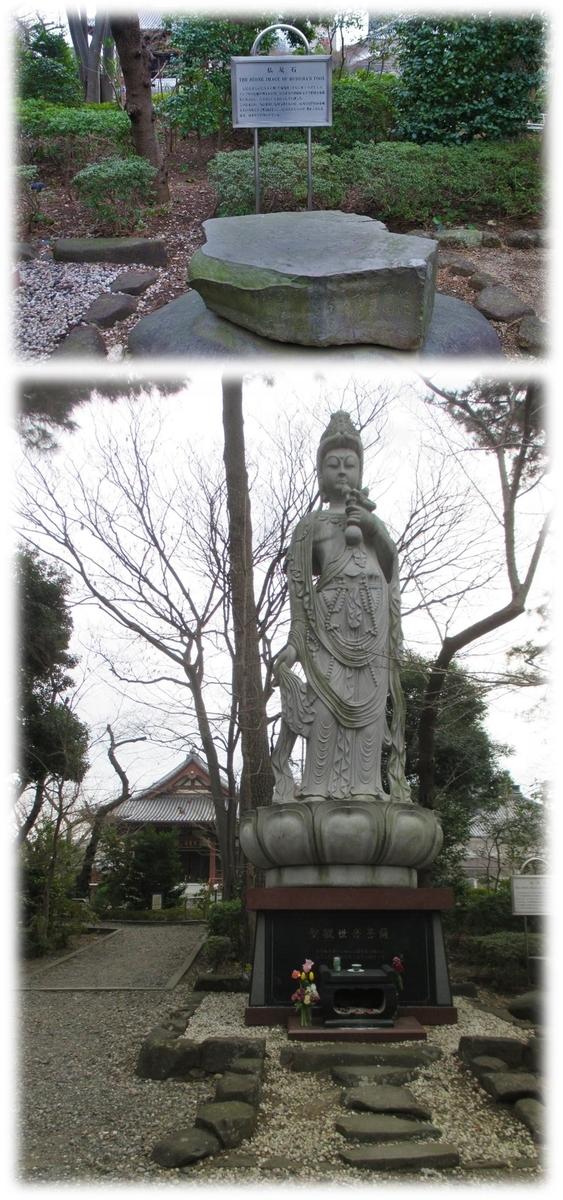 f:id:owari-nagoya55:20200629205729j:plain