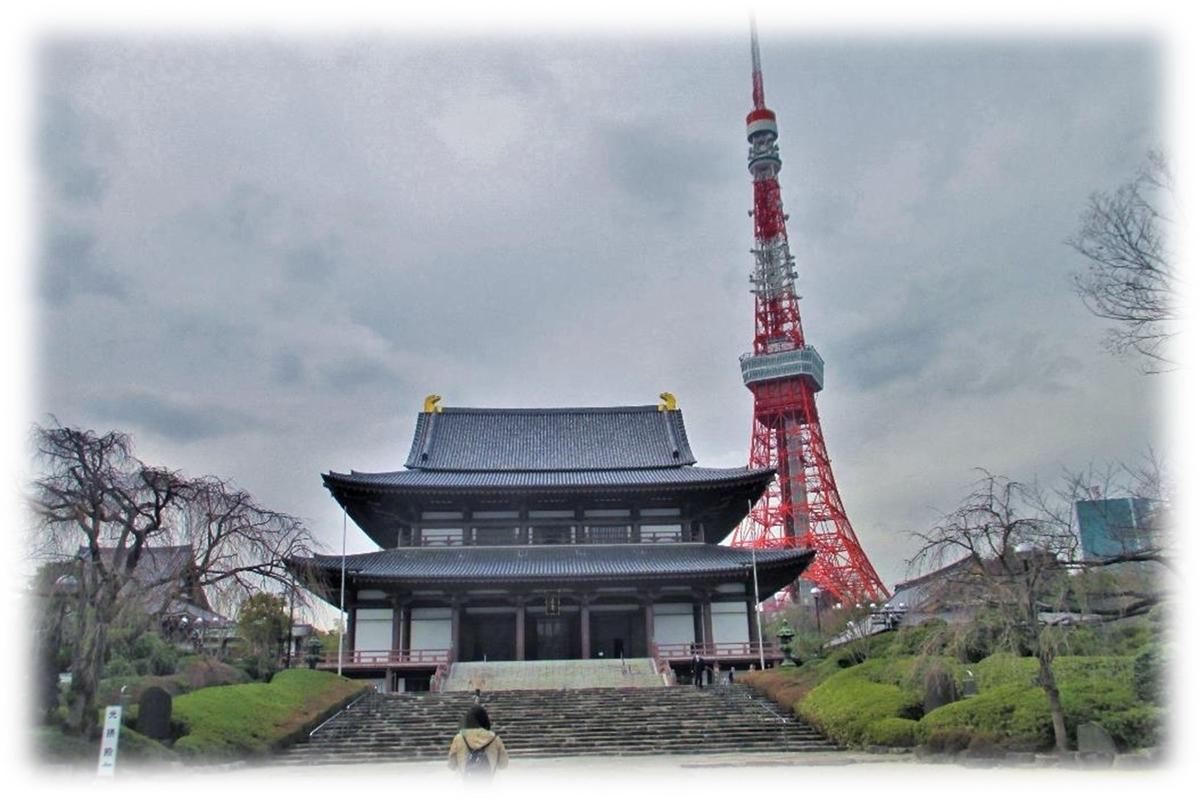 f:id:owari-nagoya55:20200629205756j:plain