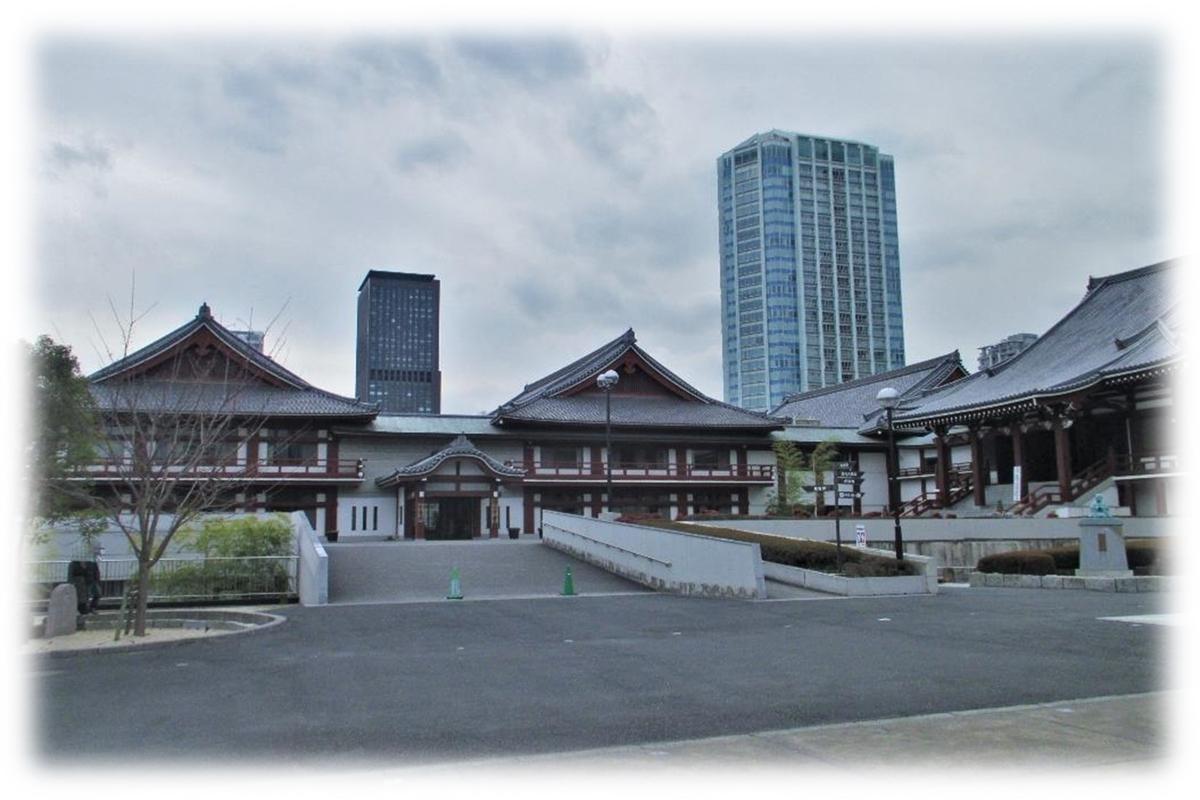 f:id:owari-nagoya55:20200629205818j:plain