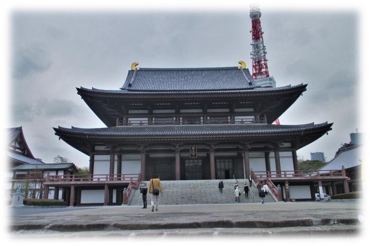 f:id:owari-nagoya55:20200629205843j:plain