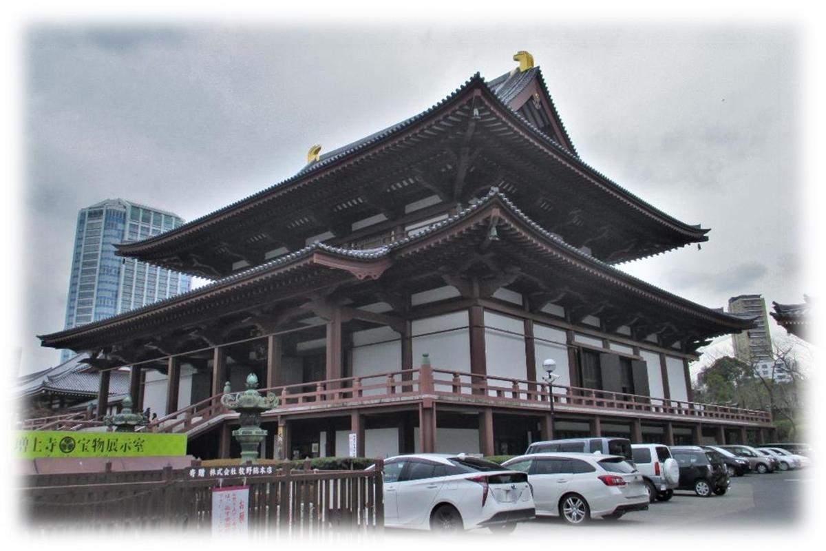 f:id:owari-nagoya55:20200629205907j:plain