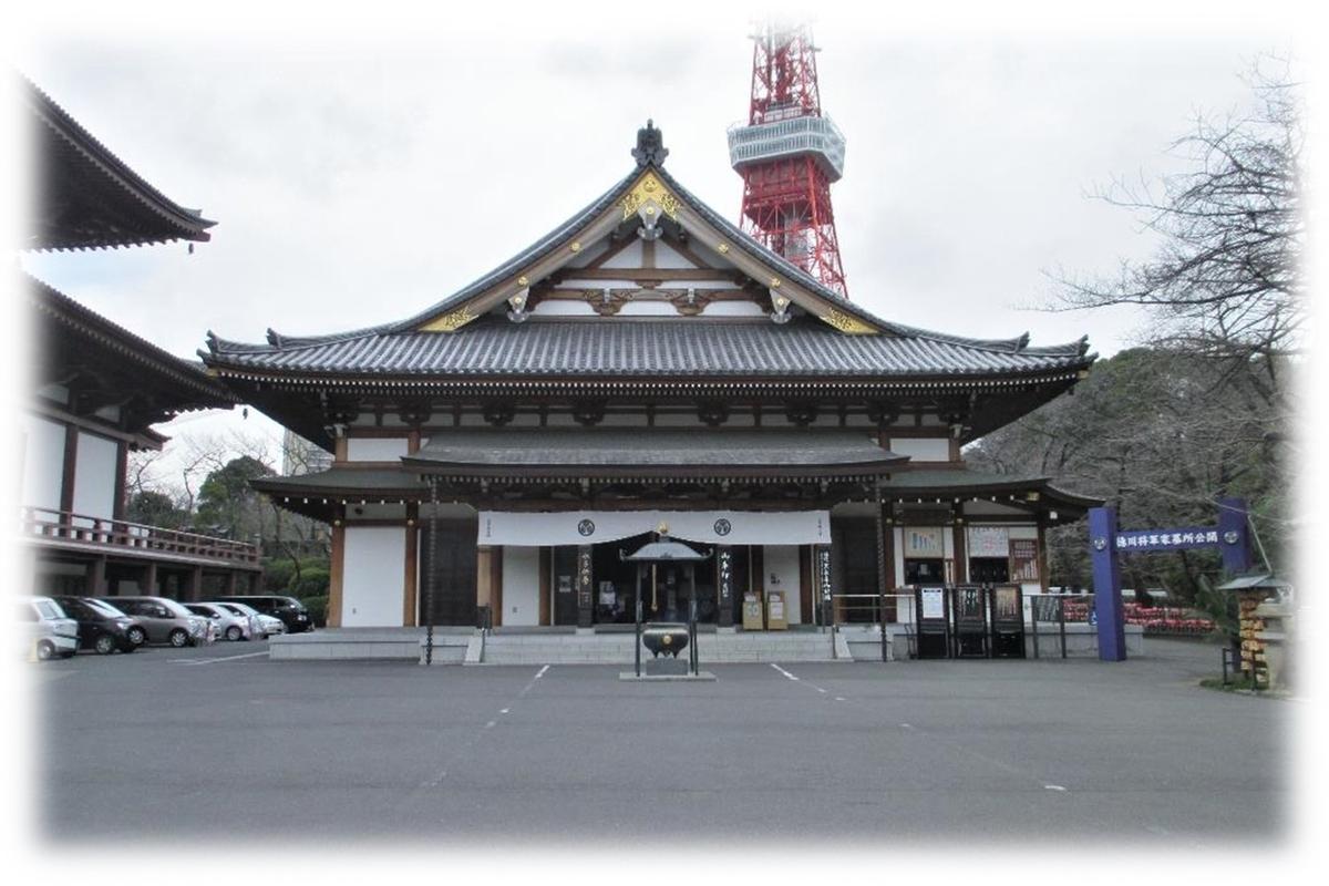 f:id:owari-nagoya55:20200629205957j:plain