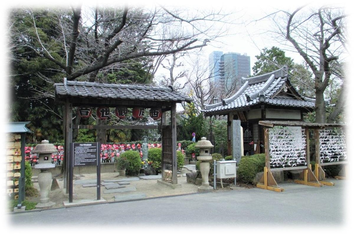 f:id:owari-nagoya55:20200629210047j:plain