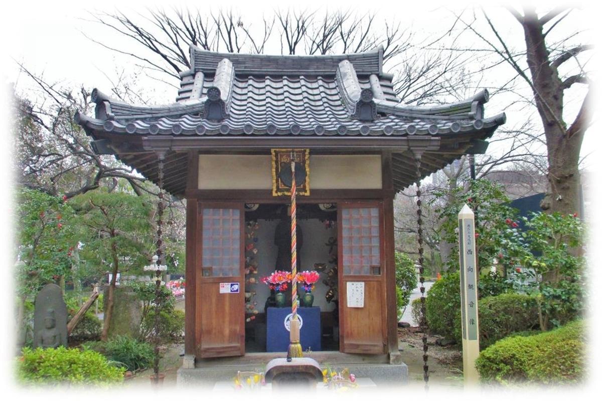 f:id:owari-nagoya55:20200629210110j:plain