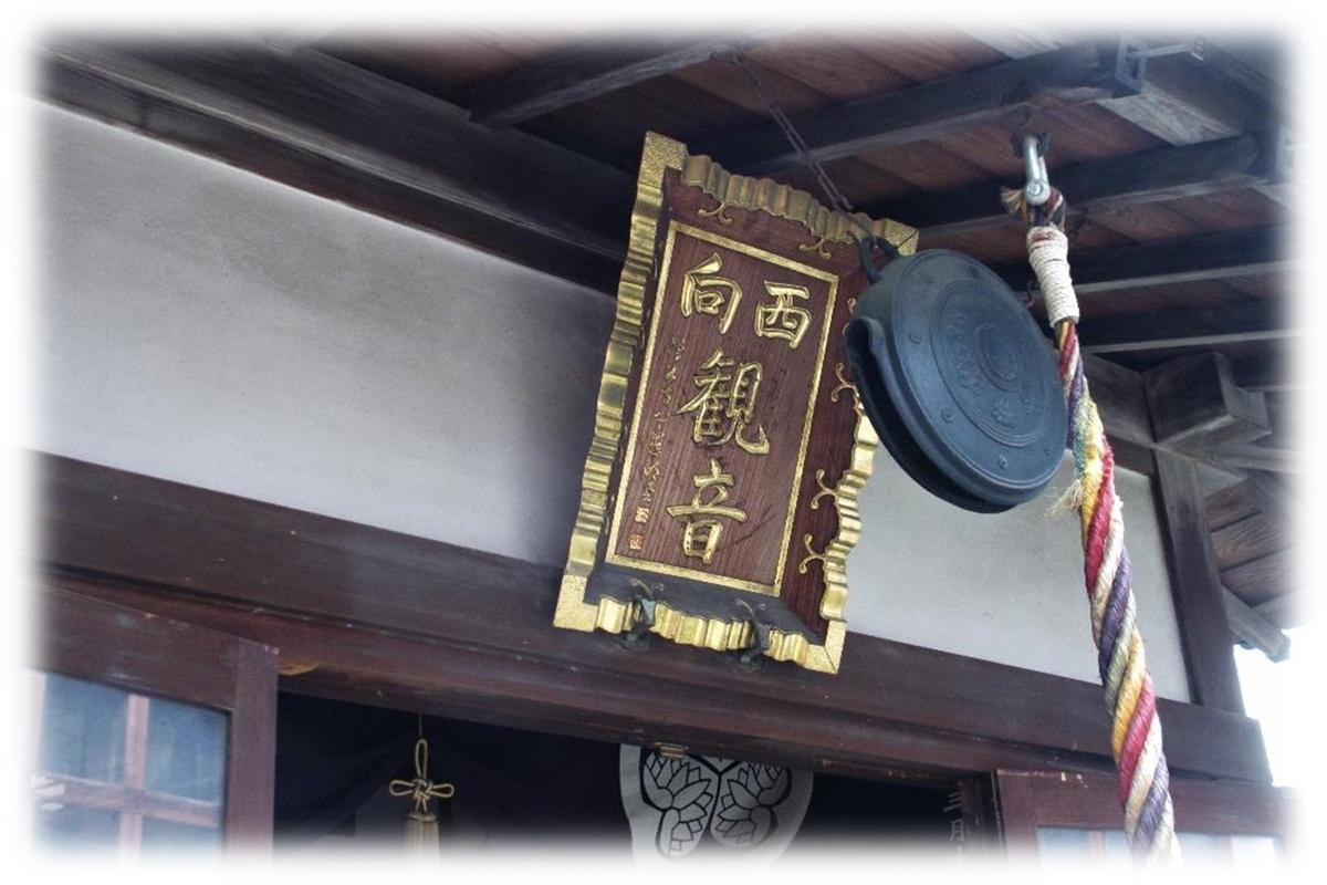f:id:owari-nagoya55:20200629210128j:plain