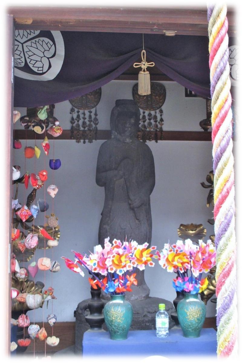 f:id:owari-nagoya55:20200629210152j:plain