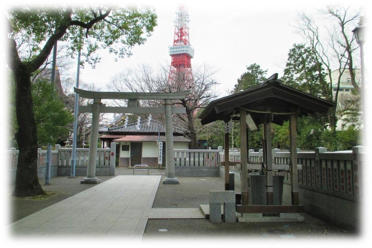 f:id:owari-nagoya55:20200629210502j:plain