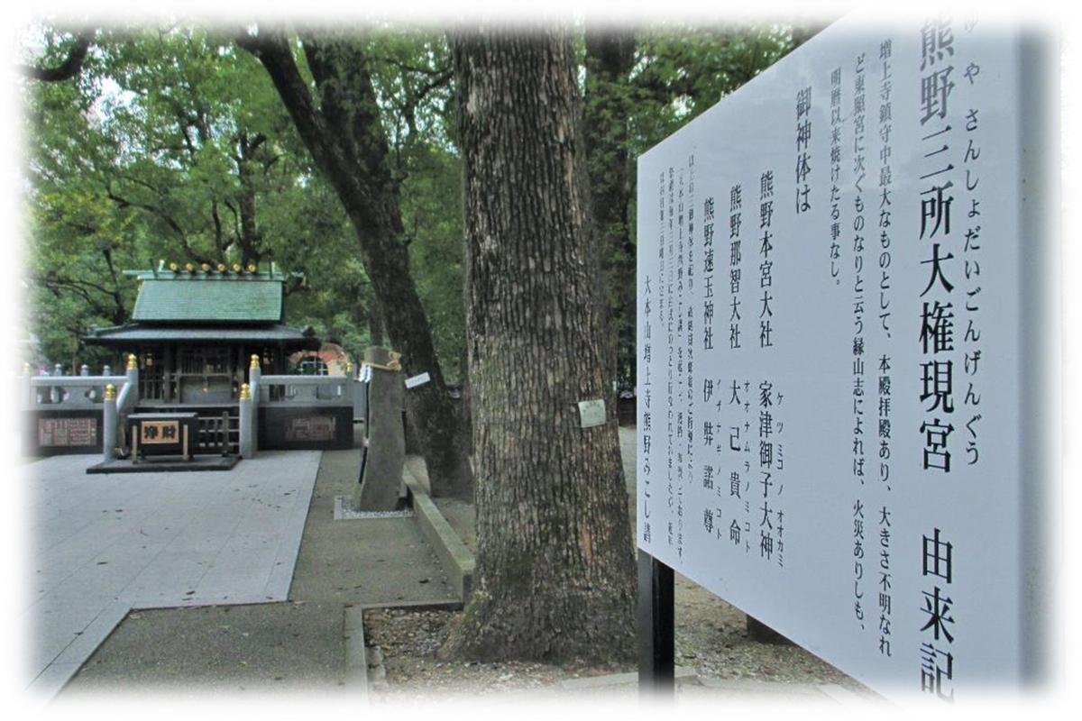 f:id:owari-nagoya55:20200629210529j:plain