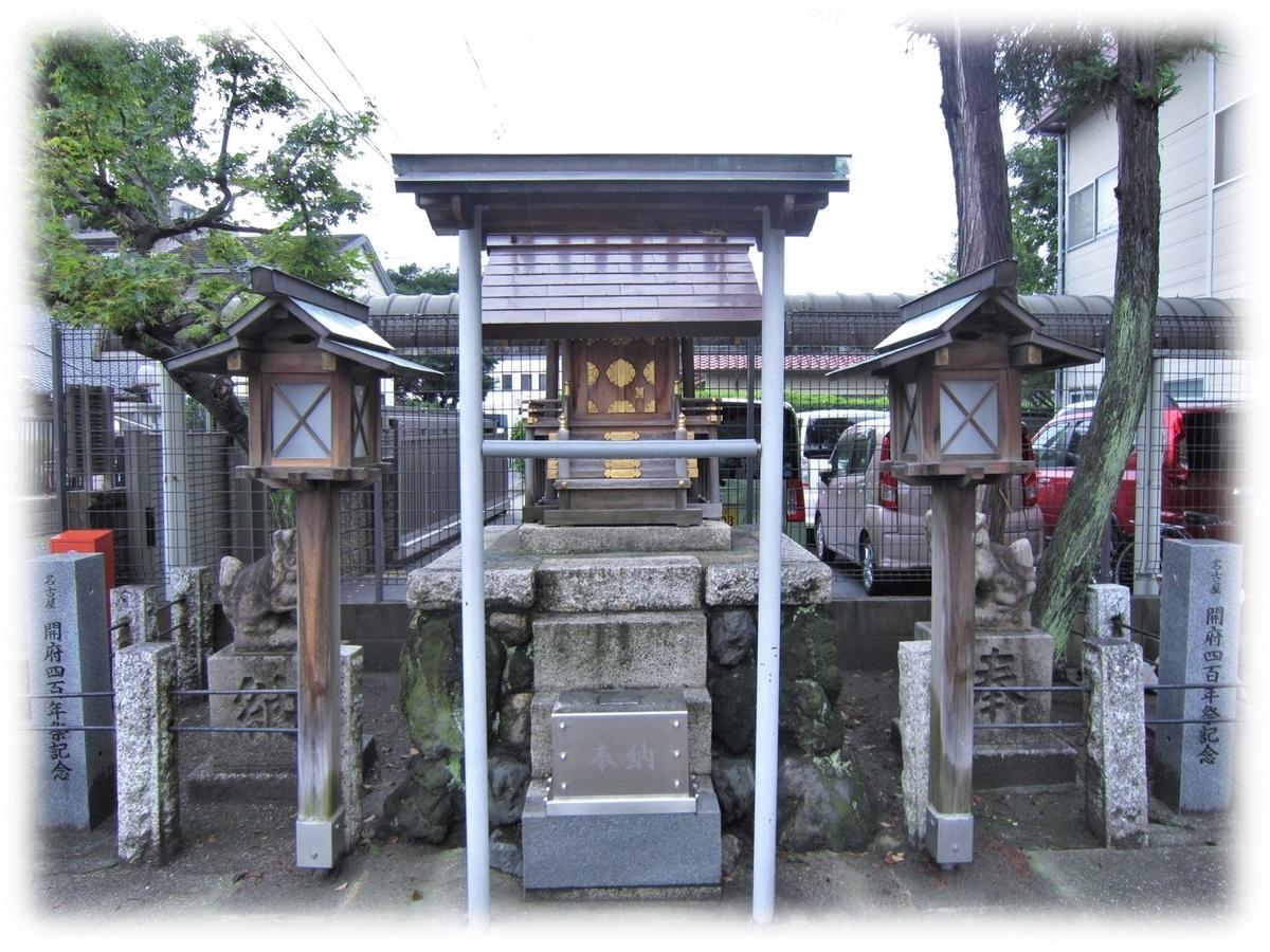 f:id:owari-nagoya55:20200630215853j:plain