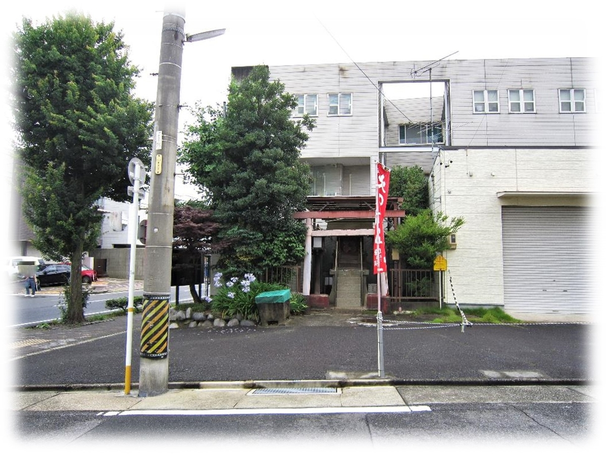 f:id:owari-nagoya55:20200703061003j:plain