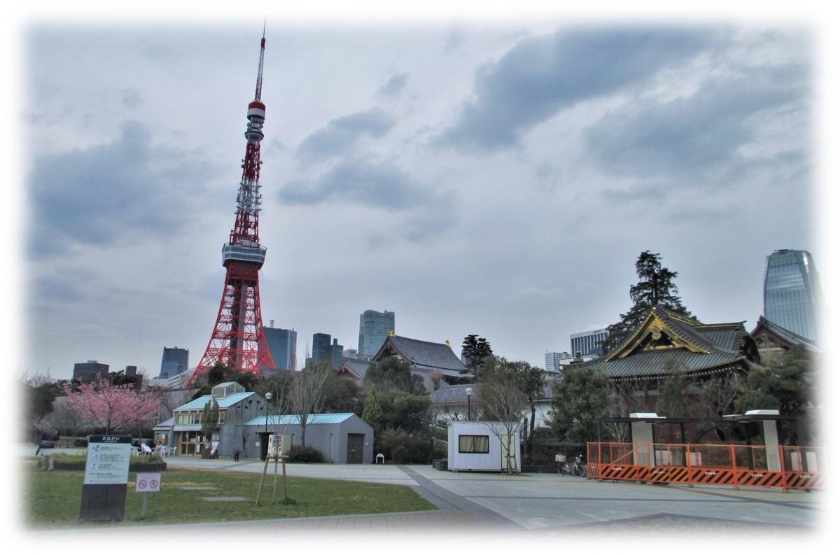 f:id:owari-nagoya55:20200705101921j:plain