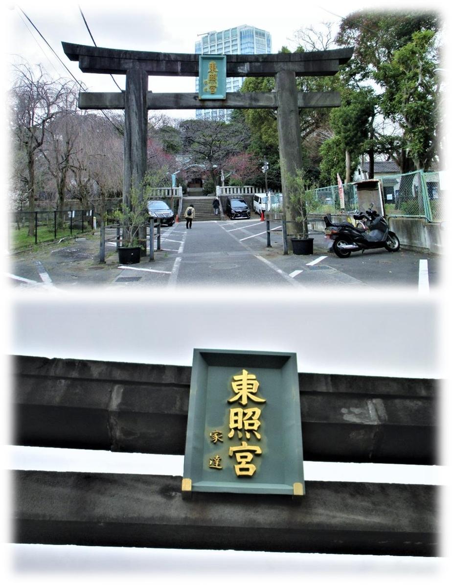 f:id:owari-nagoya55:20200705102035j:plain