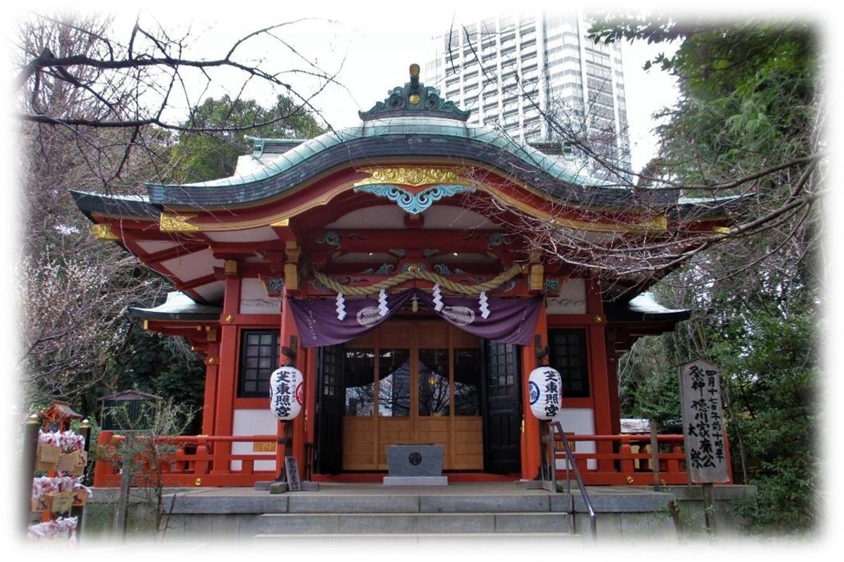 f:id:owari-nagoya55:20200705102233j:plain