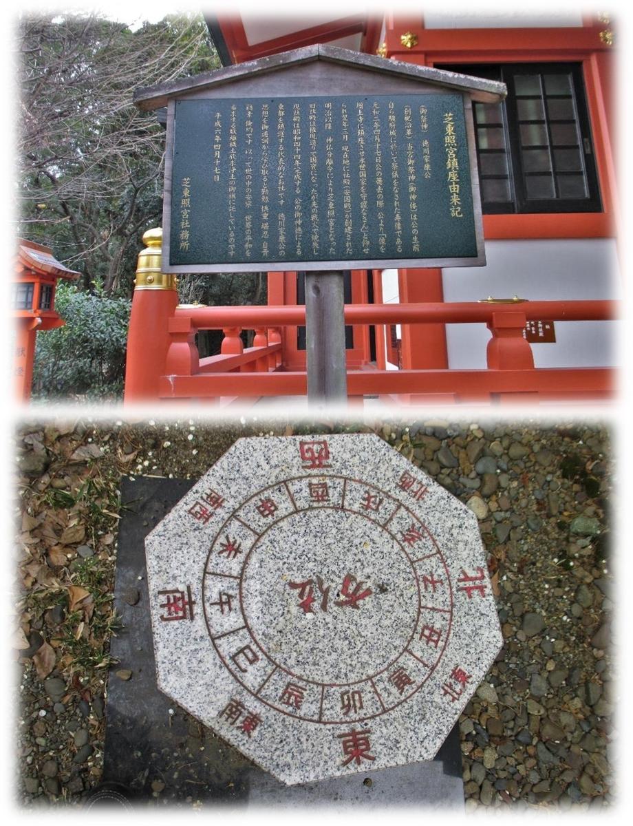 f:id:owari-nagoya55:20200705102254j:plain