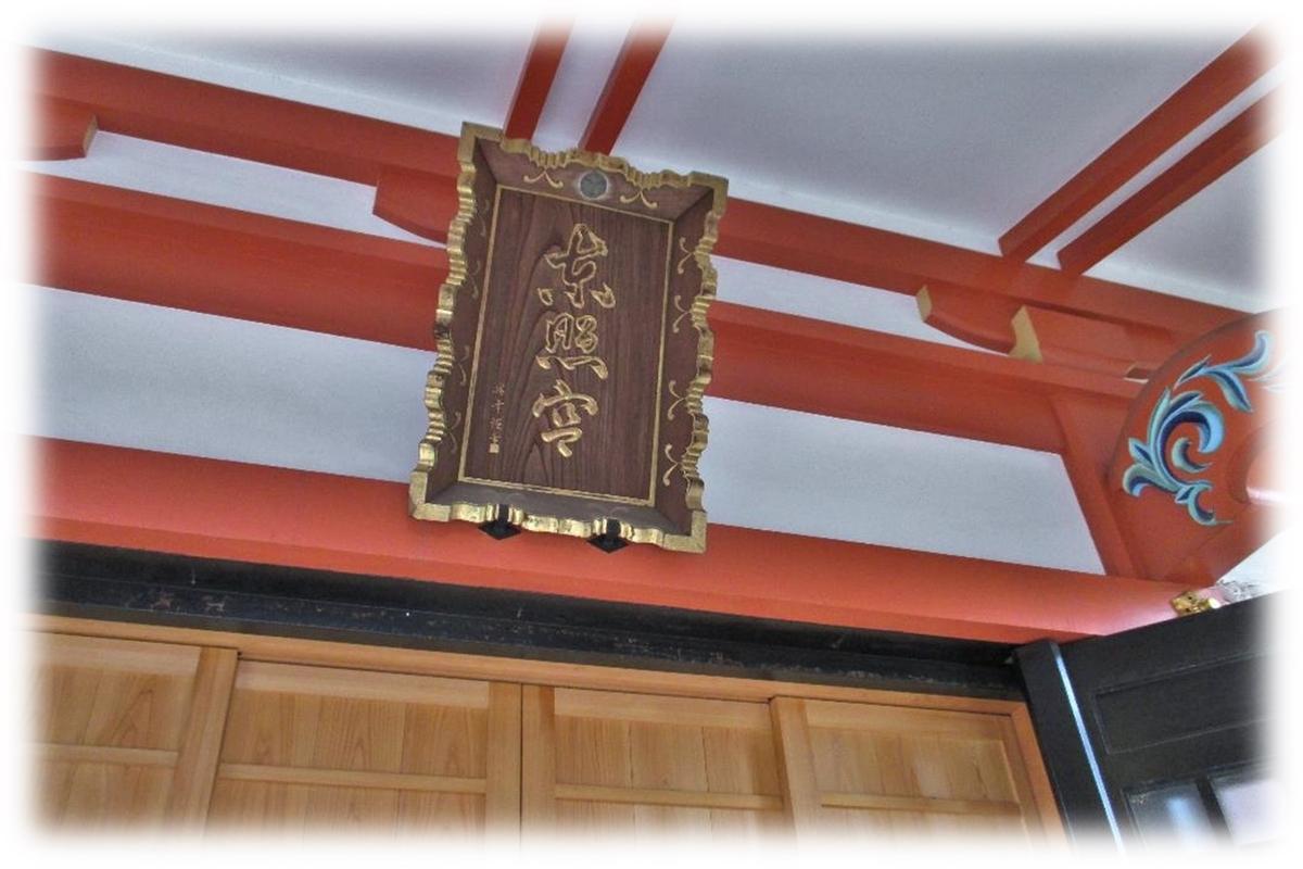 f:id:owari-nagoya55:20200705102318j:plain